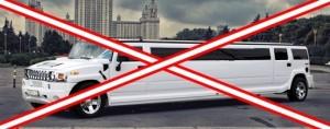 Stretch Limousine für 9 10 11 12 13 14 15 16 Personen